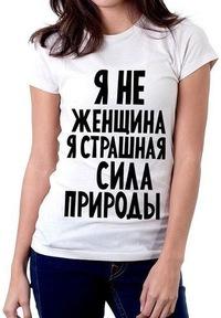 Natali Embroidery, 13 октября 1984, Харьков, id182508481