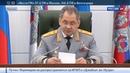 Новости на Россия 24 • Шойгу в Дне защитника Отечества отражается уважение общества к людям в погонах