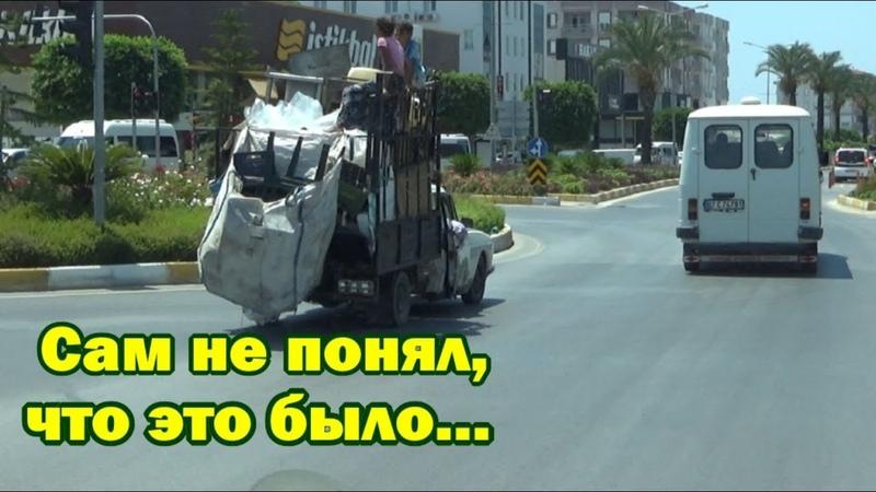 Водитель маршрутного такси в Турции