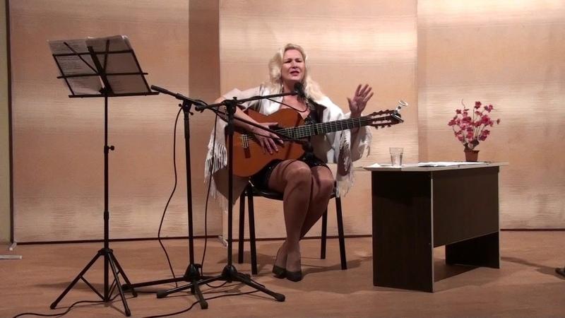 Татьяна Замураева Без лица без возраста без имени стихи