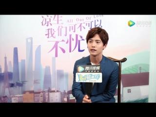 Интервью для тенцент 不忧伤、很帅、大学生本生_马天宇的自夸让我重新认识了他