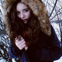 Кристина Бруй