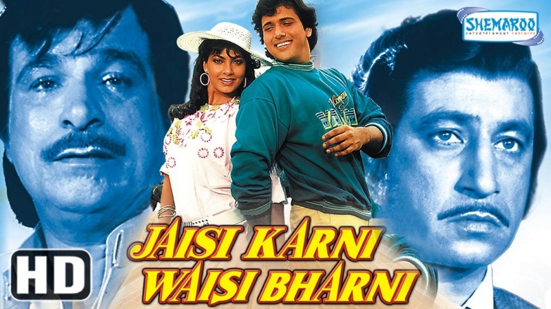 Jaisi Karni Waisi Bharni {HD} - Songs Collection - Govinda - Anita Raj - Rajesh