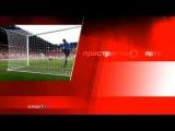 Уход на профилактику канала Спорт 1 (Украина) 19.05.2014