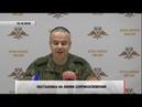 Даниил Безсонов о ситуации в ДНР на 16.10.18. Актуально
