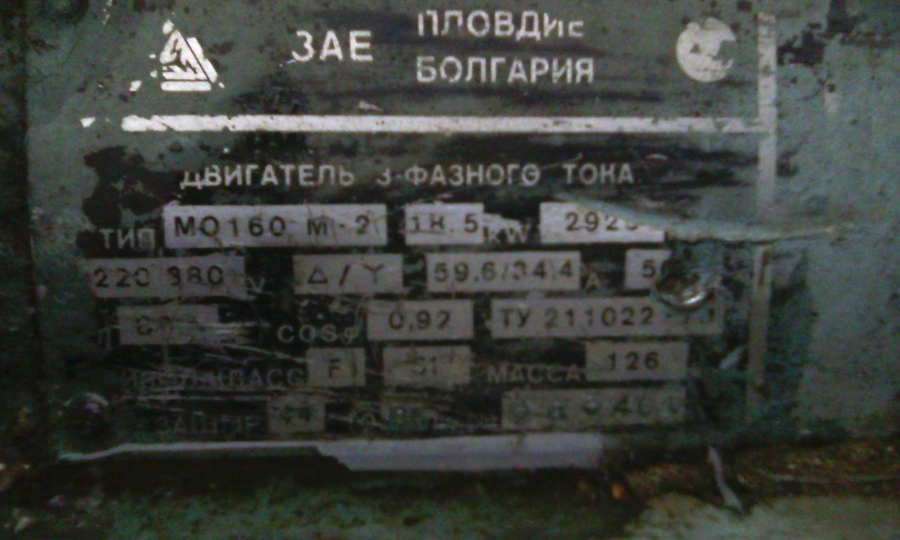 BЦП 7-40-8 с электродвигателем 18,5 кВт 2925 об/мин