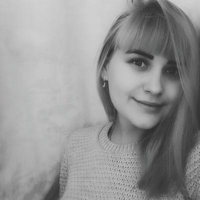 Вика Яхаева