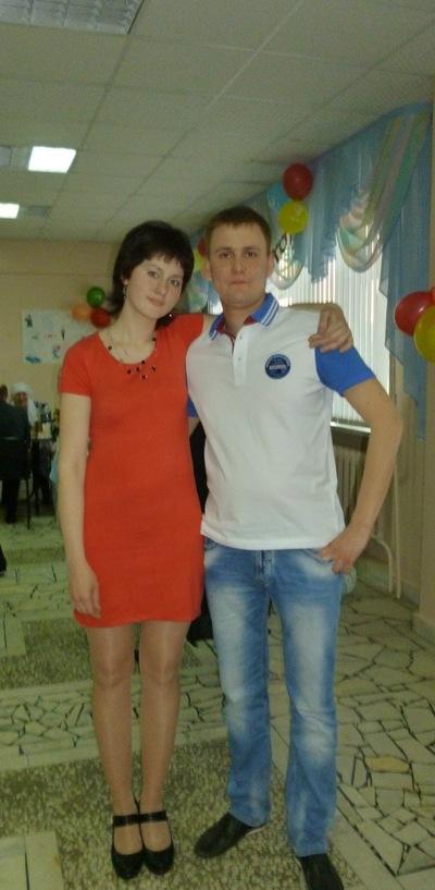 Эльвира Губайдуллина, 10 июля 1989, Волгоград, id184659025