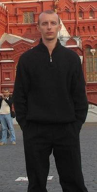 Ожиганов Дмитрий
