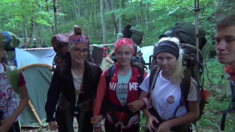 Всероссийский слет юных туристов 2018