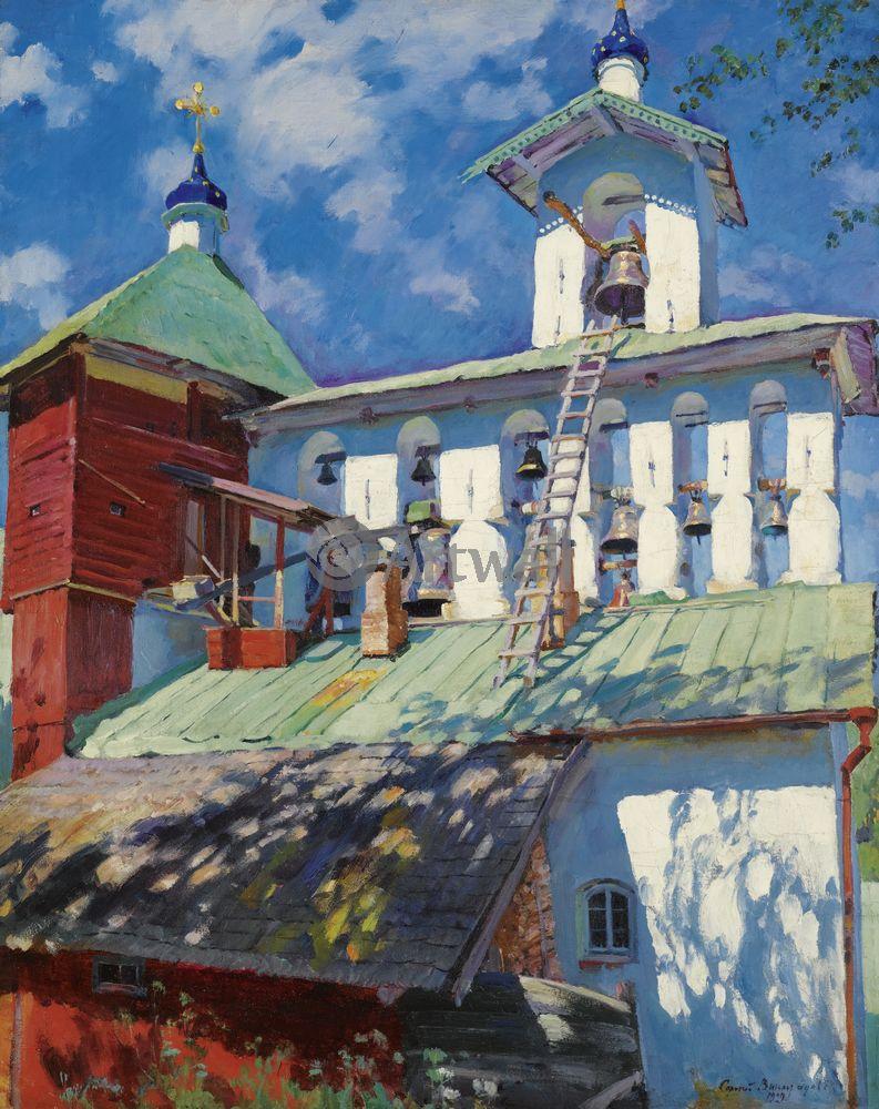 Сергей Арсеньевич Виноградов (1869 - 1938)