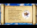 ОМАР ХАЙЯМ👍 Мудрость Жизни👆 Лучшие цитаты и афоризмы