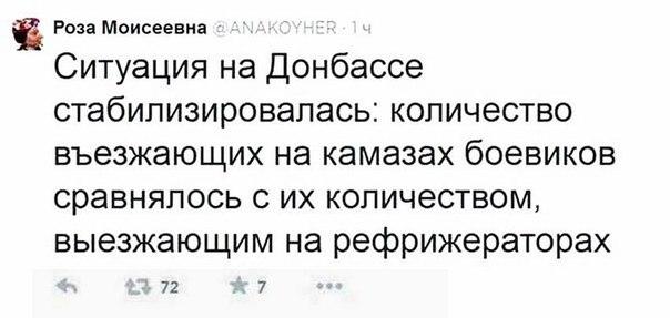 Террористы под угрозой расстрела заставляют жителей Донбасса вступать в свои ряды, - СМИ - Цензор.НЕТ 4616