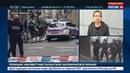 Новости на Россия 24 • Один из парижских заложников ранен в голову Преступник требует встречи с послом Ирана