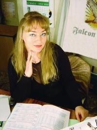 Светлана Викулина