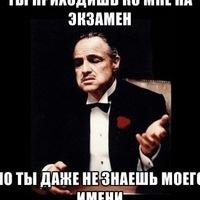 Роман Семененко, 21 июня 1991, Москва, id14117220