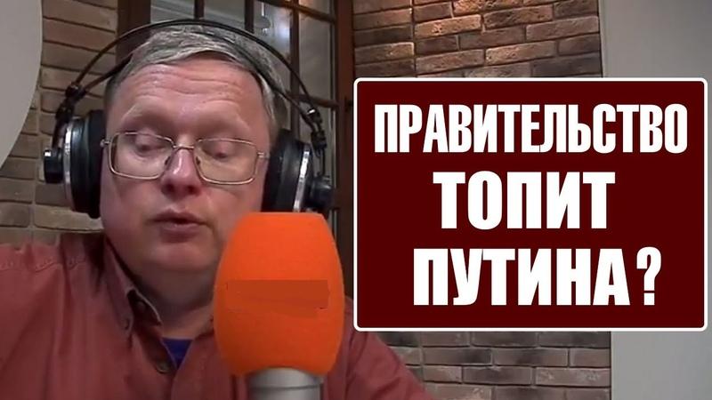 ⚡ КОМАНДА ПУТИНА МОЖЕТ НЕ ДОЖИТЬ ДО ОСЕНИ? Михаил Делягин / Медведев Набиуллина