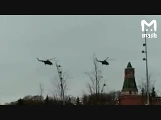 Mission Impossible Fallout Climb Helicopter Scene