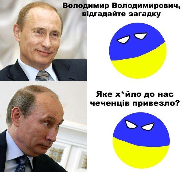 Цель Кремля - максимально длительный хаос на Донбассе, - российский эксперт - Цензор.НЕТ 2411