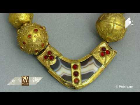დღემუზეუმში ოქროს საგანძური (პირველი ნაწ43