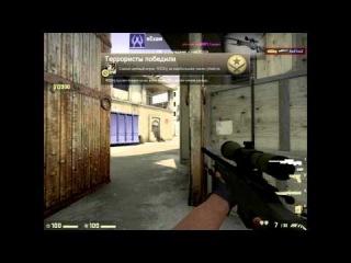 Стрельба из AWP в CS:GO • Часть 1 • гайд от 400kg