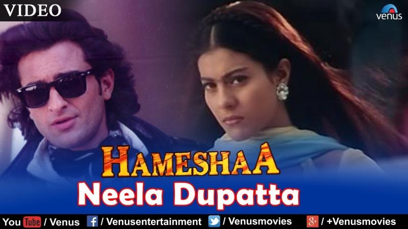 Neela Dupatta | HD | Hameshaa | Saif Ali Khan | Kajol