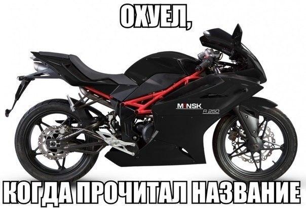 Советские мотоциклы: иж
