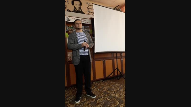 Силаев Андрей Две вертушки на Моздок