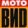 МотоВиД Мотоциклы из Японии и США