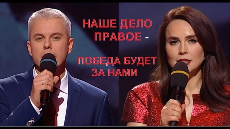 Концерт Интер 9 мая 2018 День Победы