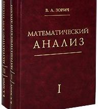 Математический Анализ, 25 мая 1954, Рязань, id213823827