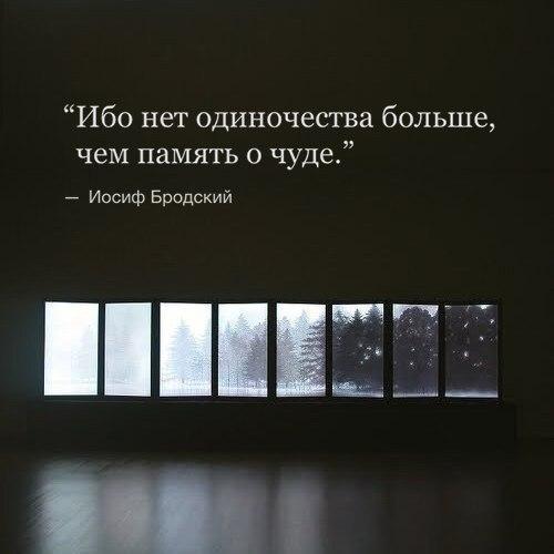 Фото №456249786 со страницы Елены Ковалёвой