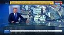 Новости на Россия 24 • В Омской области дорожную яму засыпали осколками мемориала героям ВОВ