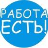Job-vakant.ru - поиск вакансий по всей России