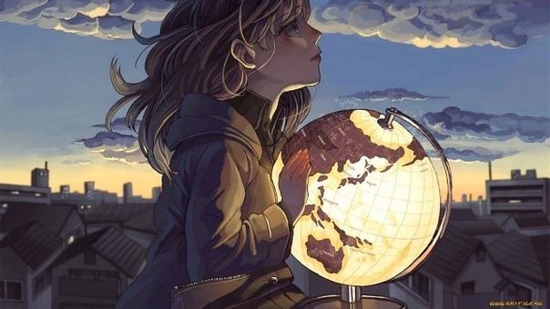 Ночью я чинила глобус,