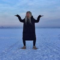 ВКонтакте Татьяна Гаврилова фотографии