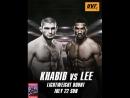Khabib The Eagle Nurmagomedov vs Kevin The Motown Phenom Lee on UVF 1