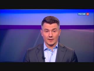 Мурат Гассиев в гостях у канала России 24