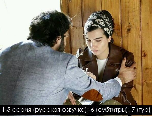 Серия русская озвучка 6 серия субтитры
