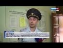 ГТРК Волга Росгвардия, проверка школ к новому учебному году