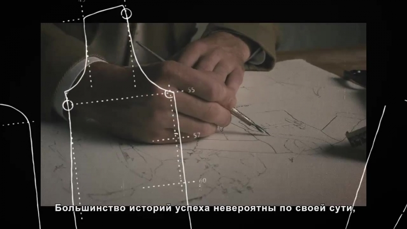 Fazer Story. История Фацер.
