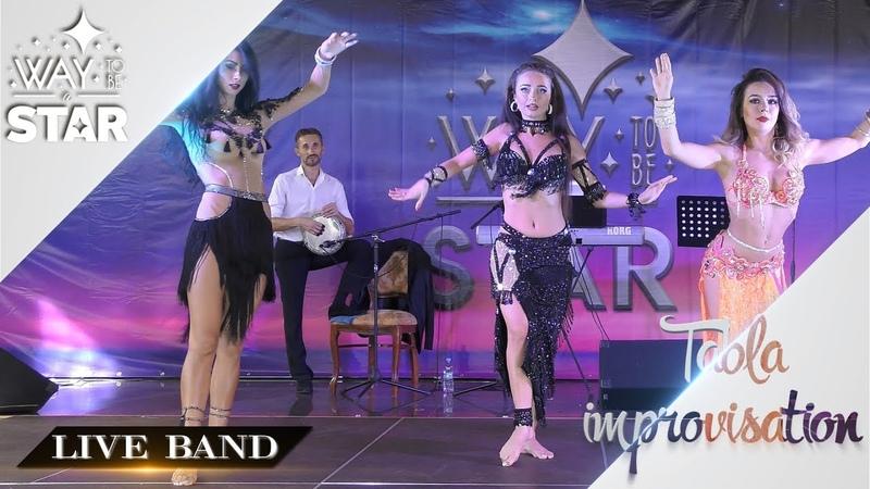 Way to be a STAR ☆ Ukraine ★2018★ Live Band ⊰⊱ Improvisation