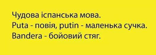 Сегодня в Украине чествуют ликвидаторов аварии на Чернобыльской АЭС - Цензор.НЕТ 9334
