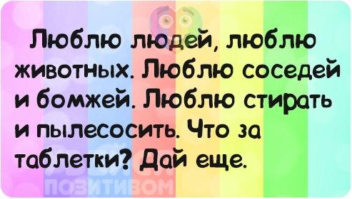 http://cs618327.vk.me/v618327334/5a18/1vtGCoBdvv8.jpg