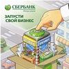 Бизнес-старт Серёгин Дмитрий