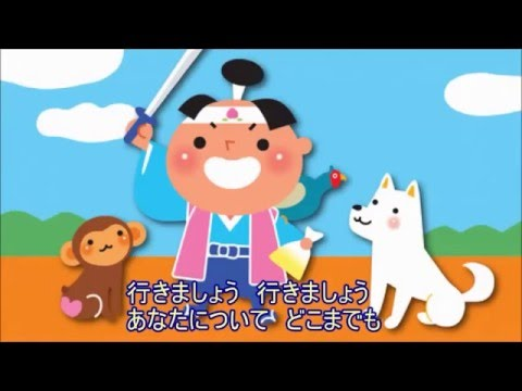 6 Traditional Japanese Children Songs 日本童謡