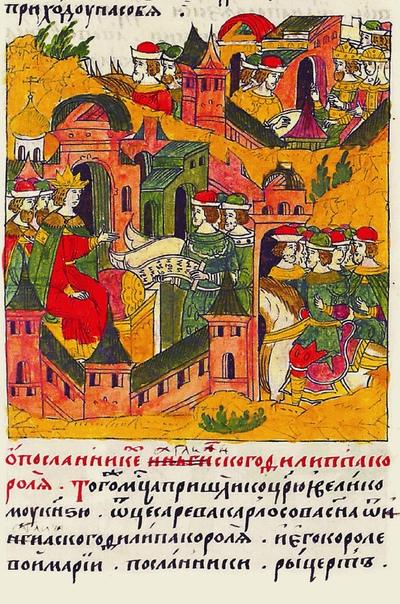 ANGLORUM NAVIGATIO AD MOSOVITAS. Часть 2 Принимаясь за нож или за хлеб, Князь полагал на себя крестное знамение. Кто пользовался особенною его дружбою и участвовал в советах, тот сидел за столом