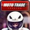 Mototrade - продажа мотоциклов из Европы