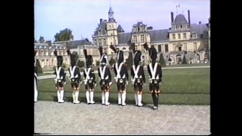 Фонтенбло, 1992 год