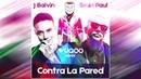 Sean Paul, J Balvin - Contra La Pared (Wuqoo Remix)